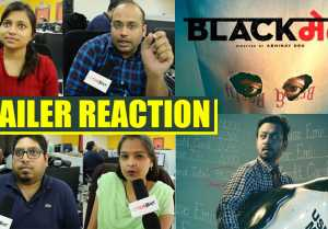 Blackmail Trailer Reaction