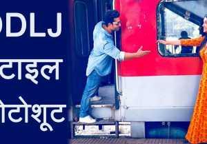 Dipika Kakar  Shoaib Ibrahim RECREATES DDLJ scene !