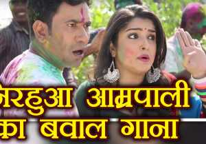 Nirahua & Aamrapali Dubey's new song Holi Mein GST Jor Ke goes VIRAL