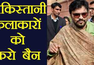 Babul Supriyo asks for a ban on Pakistani artists