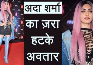 Adah Sharma appears in Pink Hair and Super Woman avtaar; Watch Video