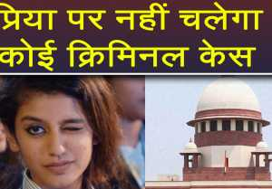 Priya Prakash Varrier gets huge Relief, SC stays criminal proceedings against her