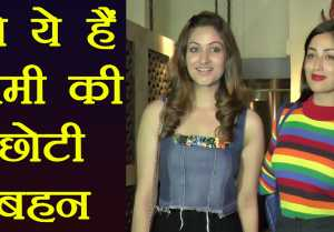 Yami Gautam Spotted With Her Younger Sister Surilie Gautam; Watch Video
