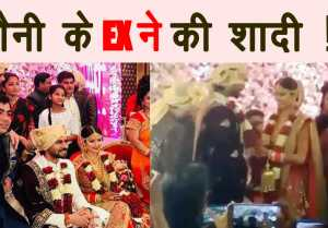Mouni Roy's Ex Gaurav Chopra gets MARRIED to Hitisha Cheranda in a PRIVATE ceremony