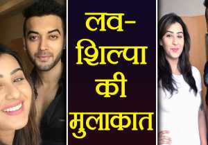 Shilpa Shinde REUNITES with Luv Tyagi in Delhi  FilmiBeat