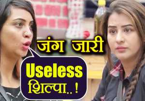 Shilpa Shinde gets SLAMMED by Arshi Khan over CALLING her LIAR!
