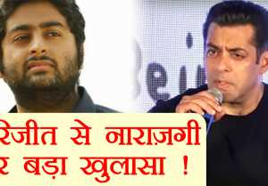 Salman Khan REACTS on REMOVING Arijit Singh SONG from Welcome To New York