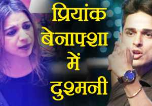 Priyank Sharma BLOCKS Benafsha Soonawalla from Everywhere! ; Here's Why  FilmiBeat