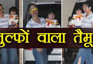 Taimur Ali Khan CUTEST picture with Kareena Kapoor Khan  FilmiBeat