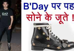 Gurmeet Choudhary WEARS shoes WORTH Rs 1,27,000 !