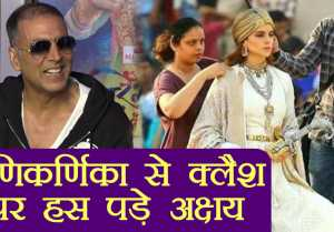Akshay Kumar's Funny REACTION on clash of his Gold & Kangana Ranaut's Manikarnika