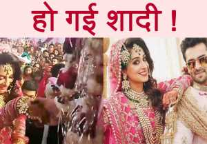 Dipika Kakar And Shoaib Ibrahim Are Married !Watch Video