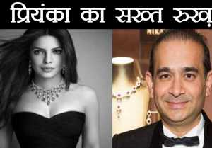 Priyanka Chopra may terminate contract with Nirav Modi's Jewellery Brand