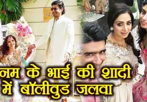 Sonam Kapoor's cousin Mohit Marwah  Antra Motiwala MEHENDI ceremony photos goes VIRAL