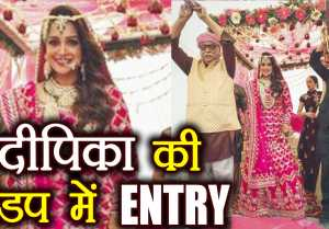 Dipika Kakar And Shoaib Ibrahim Wedding: Watch Dipika's Beautiful Entry As Bride !