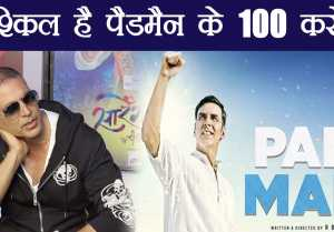 Akshay Kumar's Padman FAILS to enter 100 Crore club