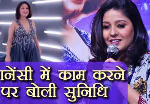 Sunidhi Chauhan Reveals Experience Of Working In Remix During Pregnancy; Watch Video  Filmibeat
