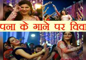 Sapna Chaudhary's first Bollywood song in trouble, makers get Legal Notice