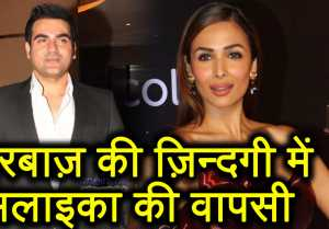 Malaika Arora  Arbaaz Khan Getting Back Together ?