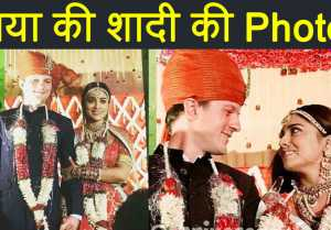 Shriya Saran's Wedding Pictures Goes Viral; Watch Here
