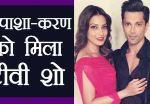 Bipasha Basu & Karan Singh Grover's Get This Show On TV