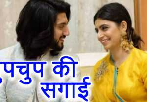 Ishqbaaz Actor Kunal Jaisingh Gets Engaged To Gf Bharti Kumar