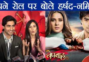 Bepannaah : Harshad Chopra  Namita Dubey REVEAL details of the their role in the show