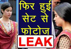 Jhanvi Kapoor's pictures from Dhadak sets in Kolkata LEAKS again!