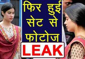 Jhanvi Kapoor's pictures from Dhadak sets in Kolkata LEAKS again!