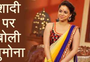 Kapil Sharma's Reel Wife Sumona Chakravarti Opens Up On Her Marriage
