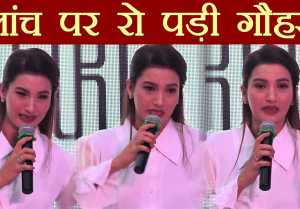 Gauhar Khan Gets Teary Eyes At The Launch Of Her Fashion Brand; Watch Video