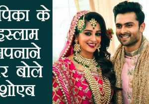 Shoaib Ibrahim Speaks On Depika Kakar Converting To Islam