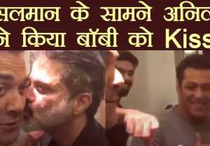 Salman Khan's Cute Reaction When Anil Kapoor Kisses Bobby Deol; Watch Video