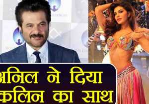 Jacqueline Fernandez's Ek Do Teen Song Gets Support Anil Kapoor !