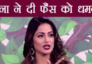 Hina Khan Threaten Fans To Delete Her Twitter Account; Here's Why !