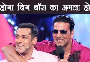 Salman Khan Will Host Bigg Boss 12 Or Not; Find Out Here