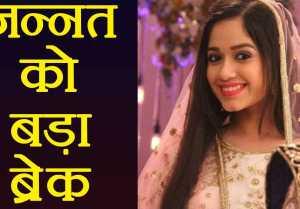 Tu Aashiqui's Actress Jannat Zubair's Gets Important Role In Rani Mukherjee's Hichki !