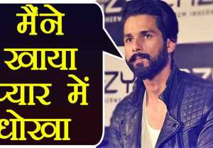 Shahid Kapoor Reveals He Was Cheated In A Relationship On Neha Dhupia's Bffs With Vogue