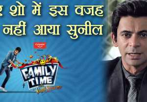 Kapil Sharma Vs Sunil Grover: Reason Why Sunil Is Not Part Of Family Time With Kapil