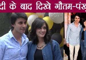 Gautam Rode And Pankhuri's First Public Appearance After Marriage; Watch Video