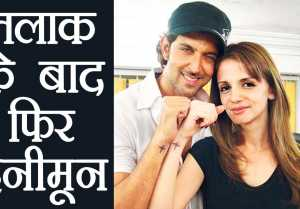 Hrithik Roshan  Suzzanne Khan To Holiday Together Without Kids !