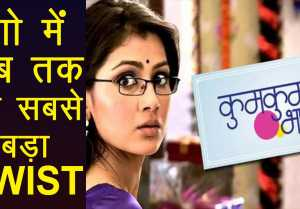 Kundali Bhagya : Kumkum Bhagya To Have Major Twist !