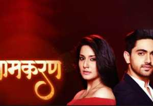Naamkaran Serial To Go Off Soon !