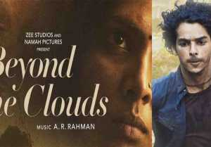 Beyond The Clouds First Weekend Box Office Collection: Ishaan Khatter  Majid Majidi