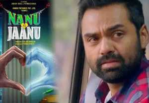 Nanu Ki Jaanu First Weekend Box Office Collection: Abhay Deol  Patralekhaa