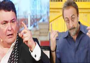 Sanju Biopic: Rishi Kapoor's Shocking Reaction On Ranbir Kapoor's Sanju Teaser