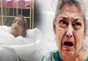 Pakeezah Actress Geeta Kapoor Passes Away At SRV Hospital