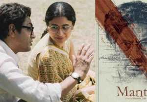 Manto Biopic: Nawazuddin Siddiqui Works Hard To Look Like Manto, Brings Minute Details