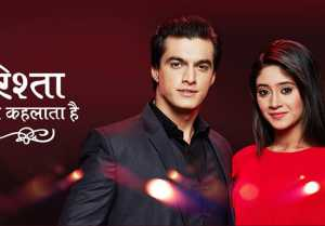 Ye Rishta Kya Kehlata Hai: New Character's Entry To Create Twist & Turns In Naira's Life