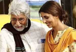 Shweta Bachchan Makes Her Acting Debut With Daddy's Amitabh Bachchan